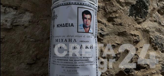 Το Δράμα του Κορονοϊού: Μια ακόμα οικογένεια που ξεκληρίστηκε μέσα σε λίγες ημέρες[photos]