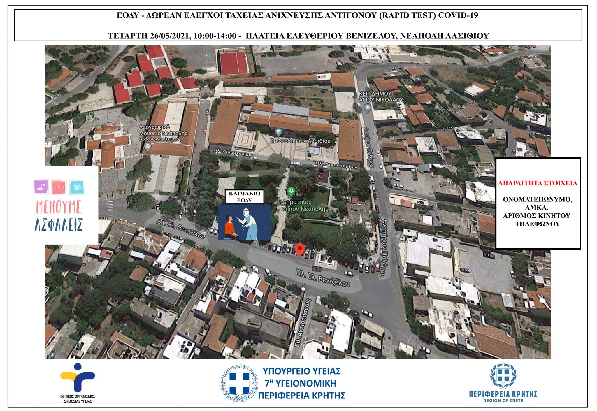 map neapoli 26 05
